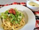 【さっぱり】梅肉で冷製パスタ【美味!!】