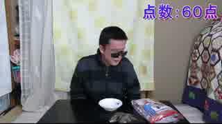 Syamu game 名場面集 パート3