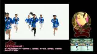 【PSO2】レアドロ☆KOI☆恋! with.敗者