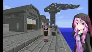 【Minecraft】ゆかりさんが無敵要塞を作る