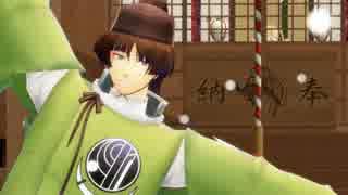 【MMD刀剣乱舞】好き!雪!パッパマジック