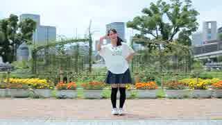 【黒龍】39【踊ってみた】