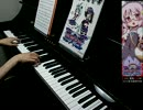 【魔神少女2】幻想アンダンテストーリー (クリンスィー)弾いてみた。