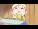 ワカコ酒 第2話「鶏のから揚げ」