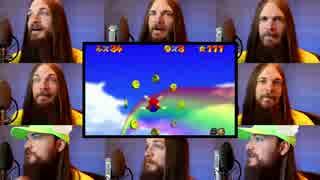 スーパーマリオ64「無敵マリオ」のアカペラ