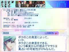 人狼の☆プリンスさまっ♪SP3-6