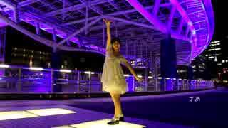 【月浪】『ホシアイ』踊ってみた【ニコフェス15ありがとう!】