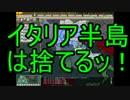 【HoI2】知り合いたちと本気で戦略ゲーやってみたpart14【マルチ実況】