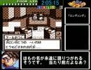 ロボットポンコッツムーンバージョンRTA_2時間6分55秒_Part3/3