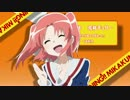 MIKAKUNING'!![未確認で進行形×WORKING'!!-OP]