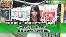 [ムテキTV]第1回_目指せ!貯メダルK-CUP<夢乃あいか>~マルカ伊川谷店~