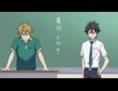 Classroom☆Crisis 第2話 「リストラの教室」