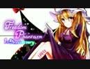 【東方アレンジ】Freedom Phantasm【ネクロファンタジア】