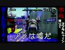 【字幕実況】不殺縛りでスプラトゥーン#02【縛りプレイ】