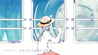 花と水飴、最終電車 / ナブナ 【メジャーアルバム、クロスフェード】 thumbnail
