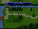 【シリーズ実況】FF初心者がFINAL FANTASYⅡを初見で楽しむ part2