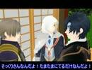【MMD刀剣乱舞】とある本丸に代理来たる【紙芝居】
