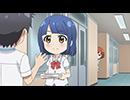 洲崎西 THE ANIMATION 第2話「ヒミツの綾園?」