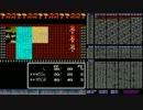 【任意コード実行】FC版 ファイナルファンタジー2 TAS 7:32.37 【45階層バグ】