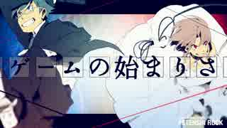【きじねこ×Gero】ペテン師ロック【オリジナルMV】
