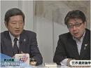 【松木國俊】世界遺産論争と日韓関係[桜H27/7/15]