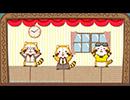 一番くじ TIGER & BUNNY -The Rising-×RASCAL PV