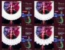 東方妖々夢 難易度別に弾幕を比較してみた STAGE6