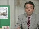 防人の道 今日の自衛隊 - 平成27年7月16日号