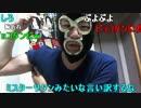20150716 暗黒放送 弁護士事務所に行ってきてたぬきを訴える放送 2/2