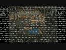 【ロマサガ3】真・四魔貴族先行1ターン撃破に挑戦 準備編②【ゆっくり】
