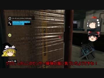 【Watch_Dogs/PS4】天災バカーがハッキングすると...wwwww【ゆっくり ...