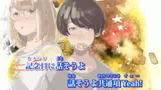 【ニコカラ】タナタロ【on vocal版】