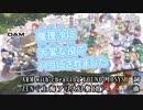 【東方ニコカラHD】魔理沙に大変な役でハコにされました(Off vocal)[高画質]