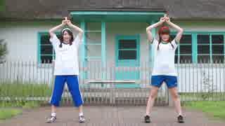 【にちゅめ】ようかい体操第二【踊ってみた】