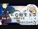 【ニコカラ】 ペテン師ロック 【On Vocal】 パート分けなし