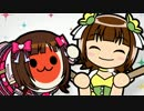 PS VITA「THE IDOLM@STER MUST SONGS 赤盤/青盤」ティザーPV