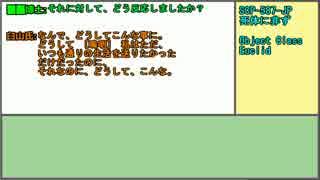 【ゆっくり解説】リクエストされたSCP-JP