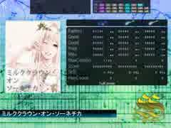 【DTX Mania】ミルククラウン・オン・ソー