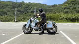 2輪駆動バイク作ってみた。