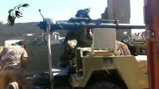 【イラク】M40無反動砲の装填・発射・撤収まで【ヒャッハー】