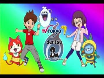TVO テレビ大阪 | 番組表