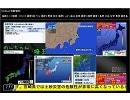 ニコ生 緊急地震速報 2015.07.13 大分