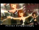 【ニコニコ動画】【アイドルマスター】GetWild(ver1.00)を解析してみた