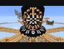 【minecraft】キューブが浮かぶこの世界で part 16【ゆっくり実況】