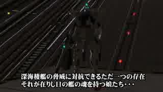 【第15回MMD杯予選】金剛型戦隊【MMD艦これ】