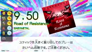 【GITADORA TB】Road of Resistance (ADV/