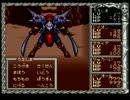 SFC版ヘラクレスの栄光3 魔法&属性防御禁止プレイ その43