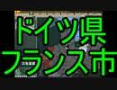 【HoI2】知り合いたちと本気で戦略ゲーやってみたpart15【マルチ実況】