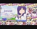 【ゆゆ式】BLU-RAY disco KAWAii