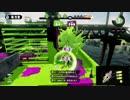 【手元動画付き】初期武器で奮闘するA+部屋【スプラトゥーン】